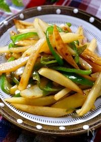 『さっと副菜♡『ピーマンとじゃがいもの中華炒め』おつまみにも♪』