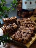 簡単♪栄養補給にナッツ&ブラックチョコのグラノーラバー