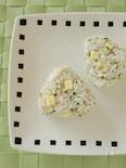 青のりチーズおむすび
