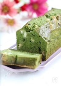 『ホワイトチョコと抹茶のパウンドケーキ【グルテンフリー】』