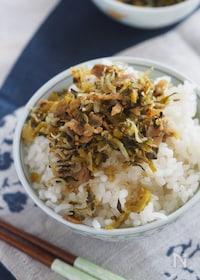 『絶品!カリカリ豚と高菜の生ふりかけ【作り置き・簡単・お弁当】』