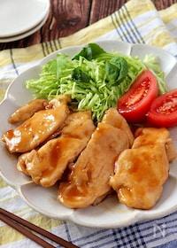 『まるで豚肉♡薄切り鶏むね肉の照り照り生姜焼き』