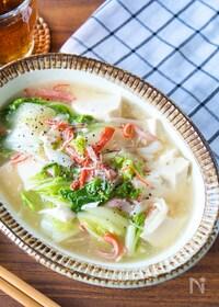 『あったかヘルシー♩白菜と豆腐のとろ旨煮』