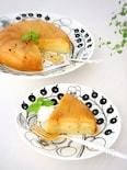 【炊飯器de簡単】タルト・タタン風りんごケーキ