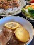 厚切り豚バラ肉とさつま芋のレモン醤油煮🍋
