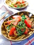 ガッツリおかずのお供に♡『水菜とトマトの胡麻酢和え』