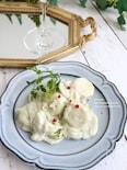 里芋のブルーチーズクリーム煮