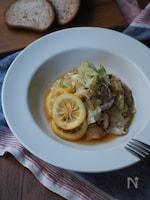 豚肉とたっぷりキャベツの醤油レモンバターフライパン蒸し
