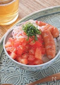 『夏バテでも食べやすいトマトごはん【大量消費・簡単丼・時短】』