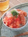 夏バテでも食べやすいトマトごはん【大量消費・簡単丼・時短】