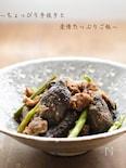 ちょっぴり中華♪ゴマたっぷり〜ナスと切り落とし肉の甘味噌炒め