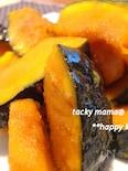 ほんのり甘くて美味しい☆カボチャのハニーガーリック焼き