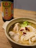 台湾薬膳スープ〖麻油鶏〗黒ゴマ油鶏肉酒煮込み(動画あり)