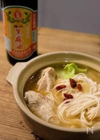 『台湾薬膳スープ〖麻油鶏〗黒ゴマ油鶏肉酒煮込み(動画あり)』