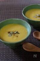 ピーナッツかぼちゃを使って〜身体に優しいスープ〜