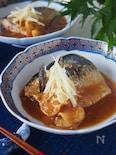 【ご飯がススム!秘密の下味】タレまで美味しい*さばの味噌煮