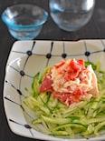 【レンジで簡単!サラダチキンレシピ】鶏ささ身の梅きゅうり和え