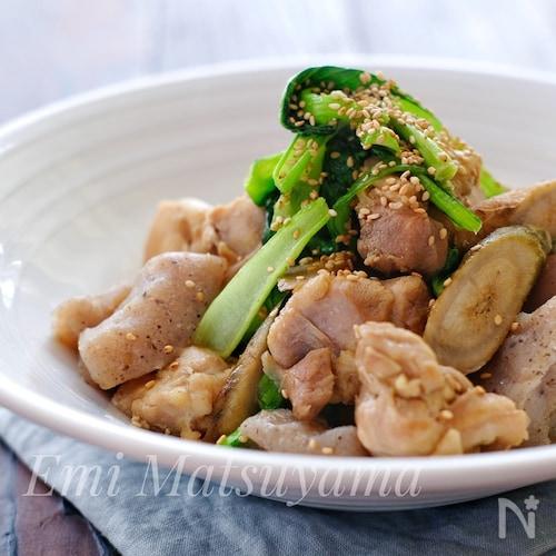 *鶏肉とこんにゃくと新ごぼうと小松菜の白だし炒め*