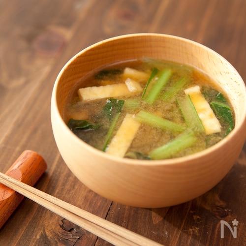 小松菜と油揚げのおみそ汁