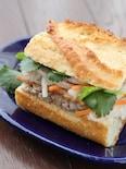 おせちをリメイク!ベトナム風サンドウィッチ バインミー