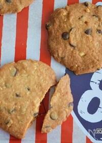 『型抜き不要!混ぜて焼くだけ!簡単アメリカンクッキー』