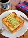アボカドのキッシュトースト