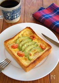 『アボカドのキッシュトースト』
