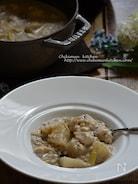 蕪と雑穀の食べる豆乳スープ