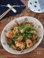 梅酒の梅で!鶏手羽元とこんにゃくの煮物(フライパンひとつ)