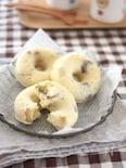 お芋ほっくり♪米粉とおからのベイクド ドーナツ