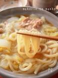 簡単!煮込むだけ*トロトロ白菜と豚肉の絶品うどん鍋