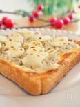 しらすとクリームチーズのトースト