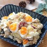 おうちで簡単♡さつまいもと卵とミックスビーンズのデリ風サラダ