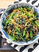 【5分de簡単】抱えて食べたい♪ほうれん草と人参の海苔ナムル