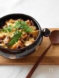 筍の肉味噌グラタン