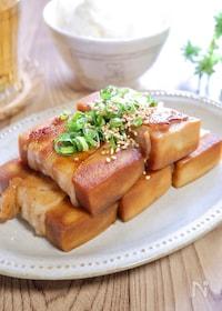 『甘辛ジュ~シ~♡ご飯が進む『高野豆腐の満腹肉巻き』』
