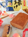 油揚げで!ヘルシーチョコチーズケーキ