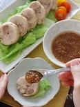 茹で鶏 万能生姜たれ(シンガポール「ジンジャーチキン」風)