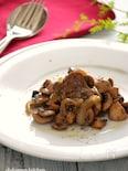 牛肉とマッシュルームのマリネ