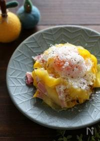 『フレッシュズッキーニのレモン風味カルボナーラサラダ』