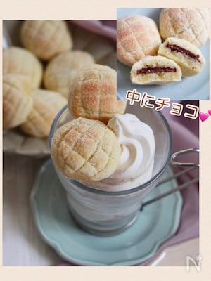 トースターで!ちいさなメロンパンクッキー♡バレンタインにも