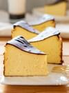 焼き芋で簡単混ぜるだけ♡さつまいものバスクチーズケーキ
