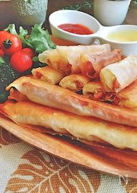 『とろ〜り・熱々☆冷凍ポテトとソーセージのチーズ春巻き』