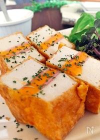 『コスパは最高♪厚揚げとハムチーズのピカタ』