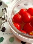 フルーツトマトのようなはちみつレモントマト