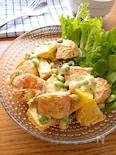 主菜になるサラダ♡ごろごろ鮭とポテトのカレーサラダ