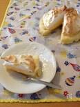 懐かしのレモンパイ