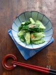 たたき胡瓜の梅大葉和え