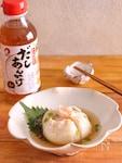 レンジで簡単!あんかけ豆腐の茶巾むし(椎茸とえび入り)