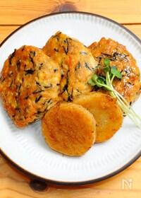 『ひじき入り豆腐つくねハンバーグと長芋ステーキ』